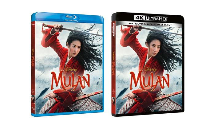 Mulan Home Video