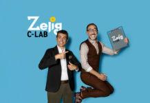 Zelig C-Lab