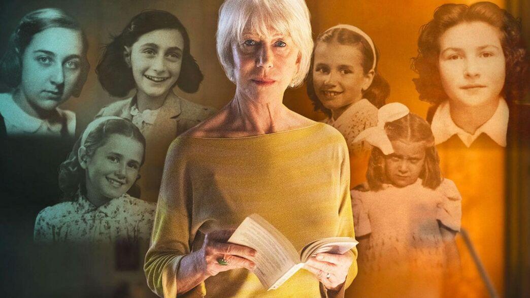#AnneFrank Vite Parallele su Rai 1 il film documentario con Helen Mirren sabato 23 gennaio